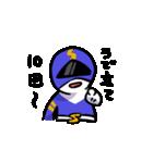 ストレッチヒーロー(個別スタンプ:07)