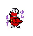 ストレッチヒーロー(個別スタンプ:09)