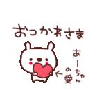 ★あ・-・ち・ゃ・ん★(個別スタンプ:3)