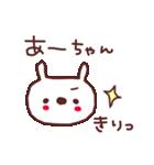 ★あ・-・ち・ゃ・ん★(個別スタンプ:6)