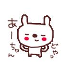 ★あ・-・ち・ゃ・ん★(個別スタンプ:7)