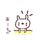 ★あ・-・ち・ゃ・ん★(個別スタンプ:8)