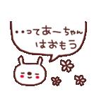 ★あ・-・ち・ゃ・ん★(個別スタンプ:10)