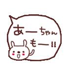 ★あ・-・ち・ゃ・ん★(個別スタンプ:11)