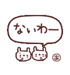 ★あ・-・ち・ゃ・ん★(個別スタンプ:12)