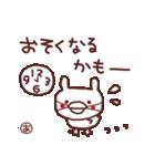 ★あ・-・ち・ゃ・ん★(個別スタンプ:15)