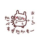 ★あ・-・ち・ゃ・ん★(個別スタンプ:16)