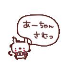 ★あ・-・ち・ゃ・ん★(個別スタンプ:19)