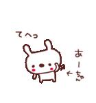 ★あ・-・ち・ゃ・ん★(個別スタンプ:21)