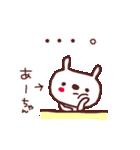 ★あ・-・ち・ゃ・ん★(個別スタンプ:22)