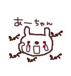 ★あ・-・ち・ゃ・ん★(個別スタンプ:24)