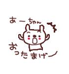 ★あ・-・ち・ゃ・ん★(個別スタンプ:25)