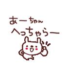 ★あ・-・ち・ゃ・ん★(個別スタンプ:26)