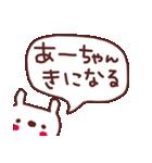 ★あ・-・ち・ゃ・ん★(個別スタンプ:27)