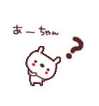 ★あ・-・ち・ゃ・ん★(個別スタンプ:28)