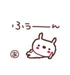 ★あ・-・ち・ゃ・ん★(個別スタンプ:30)