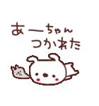 ★あ・-・ち・ゃ・ん★(個別スタンプ:33)