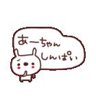 ★あ・-・ち・ゃ・ん★(個別スタンプ:34)