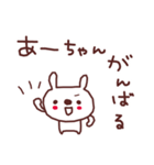 ★あ・-・ち・ゃ・ん★(個別スタンプ:36)