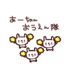 ★あ・-・ち・ゃ・ん★(個別スタンプ:37)