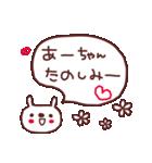 ★あ・-・ち・ゃ・ん★(個別スタンプ:38)