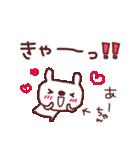 ★あ・-・ち・ゃ・ん★(個別スタンプ:39)
