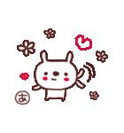 ★あ・-・ち・ゃ・ん★(個別スタンプ:40)