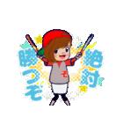 頭文字「そ」女子専用/100%広島女子(個別スタンプ:05)