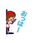 頭文字「そ」女子専用/100%広島女子(個別スタンプ:09)