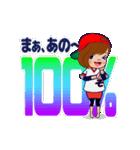 頭文字「そ」女子専用/100%広島女子(個別スタンプ:14)