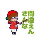 頭文字「そ」女子専用/100%広島女子(個別スタンプ:17)