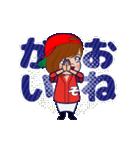 頭文字「そ」女子専用/100%広島女子(個別スタンプ:18)