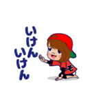 頭文字「そ」女子専用/100%広島女子(個別スタンプ:20)