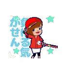 頭文字「そ」女子専用/100%広島女子(個別スタンプ:23)