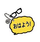 ☆☆メガネ男子☆☆(個別スタンプ:01)