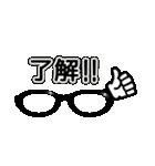 ☆☆メガネ男子☆☆(個別スタンプ:12)