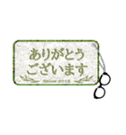 ☆☆メガネ男子☆☆(個別スタンプ:18)