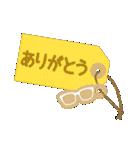 ☆☆メガネ男子☆☆(個別スタンプ:20)