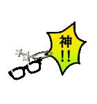 ☆☆メガネ男子☆☆(個別スタンプ:21)
