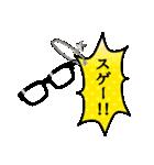 ☆☆メガネ男子☆☆(個別スタンプ:23)