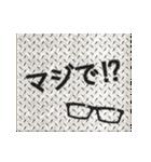 ☆☆メガネ男子☆☆(個別スタンプ:28)