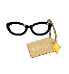 ☆☆メガネ男子☆☆(個別スタンプ:29)