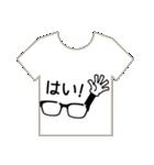 ☆☆メガネ男子☆☆(個別スタンプ:30)