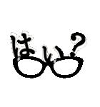 ☆☆メガネ男子☆☆(個別スタンプ:32)