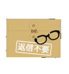☆☆メガネ男子☆☆(個別スタンプ:40)