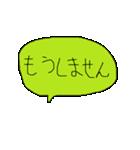幼児書きらくがき顔一言メッセージ81(個別スタンプ:01)