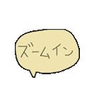 幼児書きらくがき顔一言メッセージ81(個別スタンプ:12)