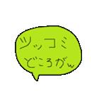 幼児書きらくがき顔一言メッセージ81(個別スタンプ:14)