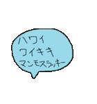 幼児書きらくがき顔一言メッセージ81(個別スタンプ:15)