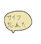 幼児書きらくがき顔一言メッセージ81(個別スタンプ:18)